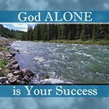 god_alone_is_your_success.jpg jesuslifetogether.com