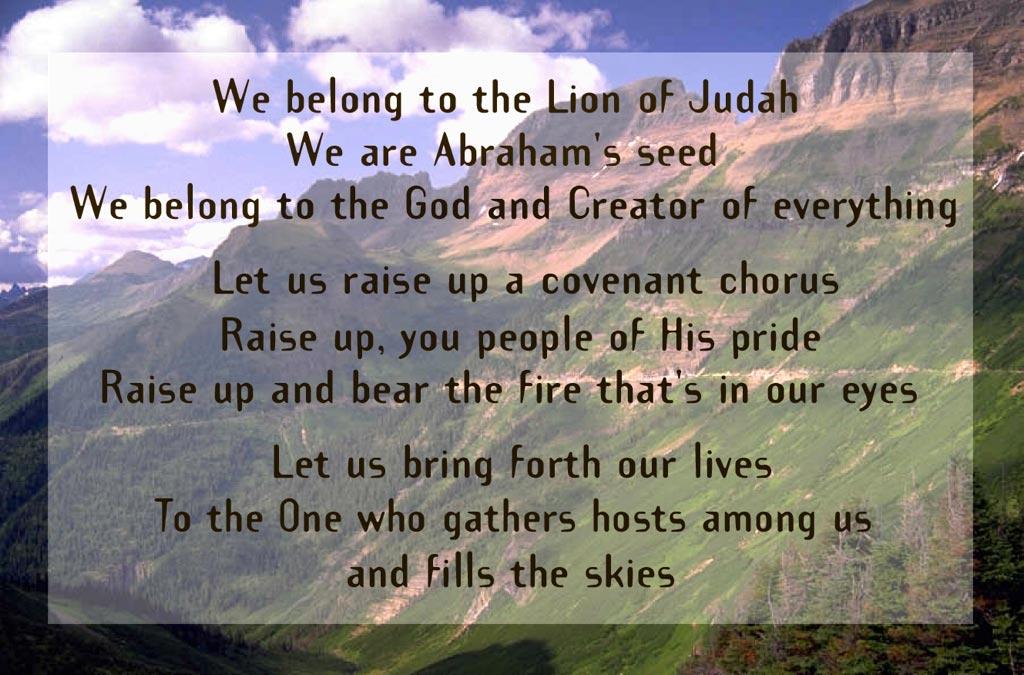 We Belong to the Lion of Judah